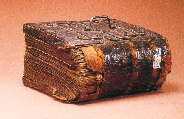 византийская принцесса книга: