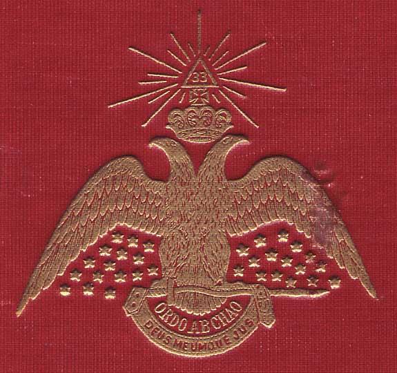 можно ли использовать двуглавого орла в логотипе разделе Картинки