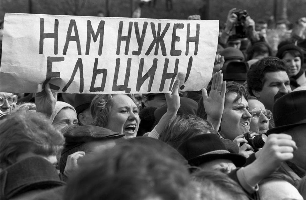 Правотворческий Процесс В Республике Беларусь Курс Лекций.Rar