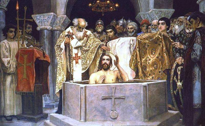 7 таинств христианства: