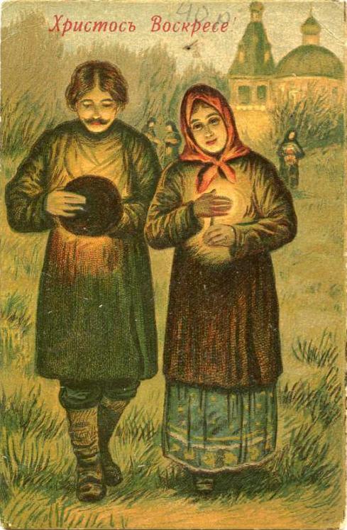 Картинки пасхальные старинные русские