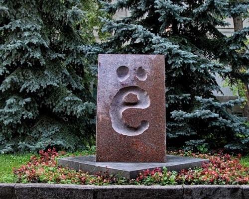 http://russian7.ru/wp-content/uploads/2012/07/ee.jpg