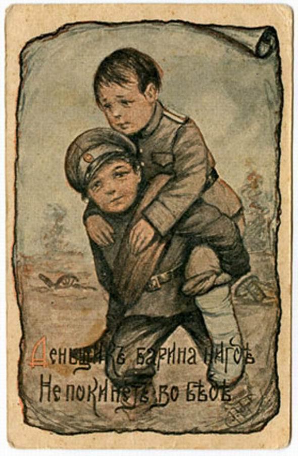 Открытка, открытка вов детские