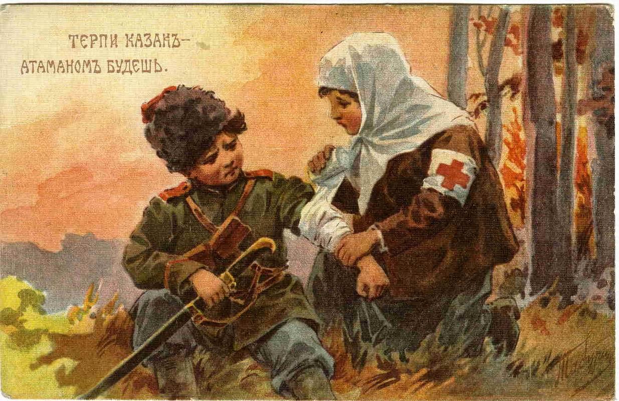 Открытки о мире и войне