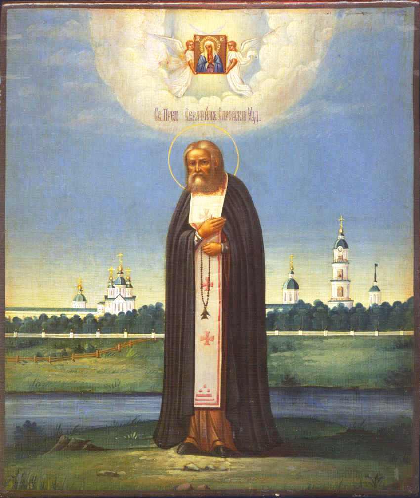 Преподобный Серафим Саровский, великий подвижник Русской Церкви, родился.