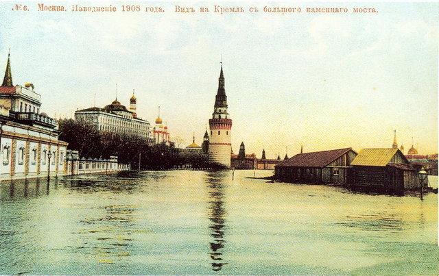 Великое Московское наводнение