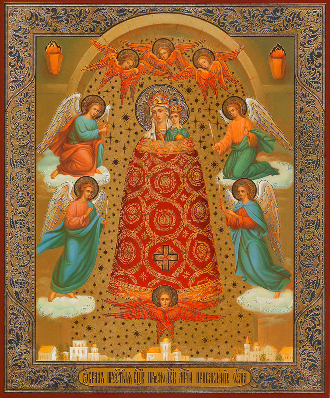 """Молитва ко Пресвятой Богородице пред иконой Ее  """"Подательница ума """" или  """"Прибавление ума """".  О Пресвятая Дево."""