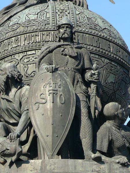 Памятник тысячелетие россии после дешевые заказать памятник из гранита москва краснодаре