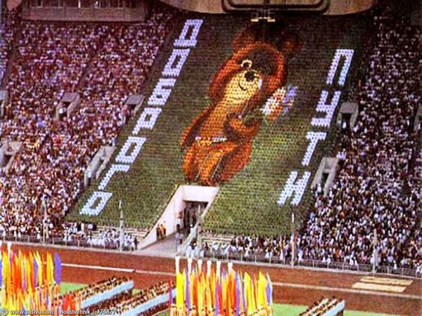 игровой автомат олимпиада
