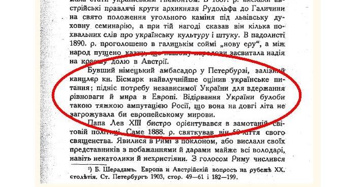 """США и Европа работают над """"новым витком"""" санкции против России - Цензор.НЕТ 1295"""