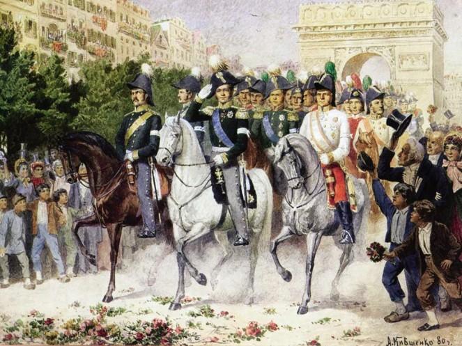 Интересные факты о взятии Парижа в 1814 году русскими войсками