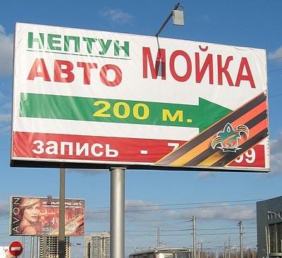 http://russian7.ru/wp-content/uploads/2014/04/30.jpg