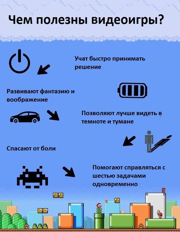 http://russian7.ru/wp-content/uploads/2014/04/405174_448780235152775_1326717298_n.jpg