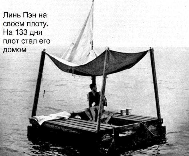 http://russian7.ru/wp-content/uploads/2014/04/Poom_i_jego_tratwa-663x548.jpg