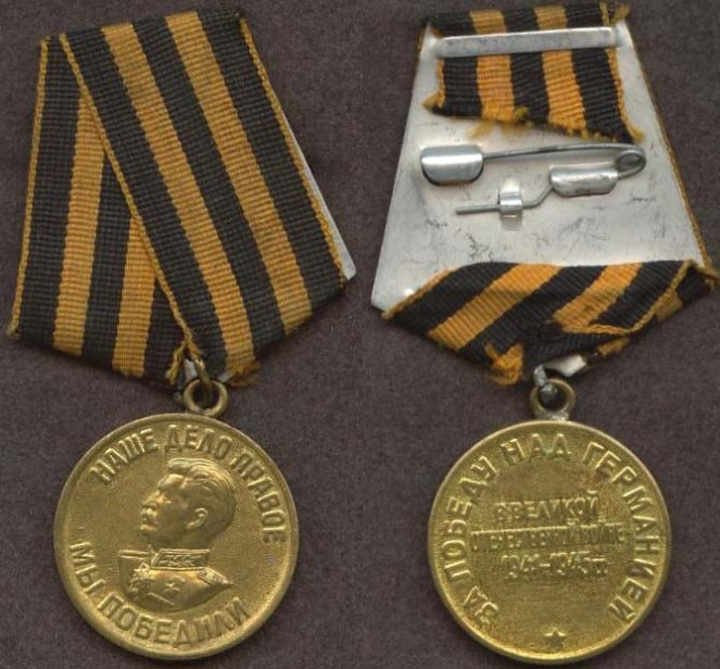 http://russian7.ru/wp-content/uploads/2014/04/medal-za-pobedu-nad-germaniej-v-velikoj-otechestvennoj-vojne-1941-1945-gg-663x616.jpg