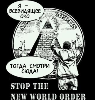 http://russian7.ru/wp-content/uploads/2014/04/oko-320x338.png
