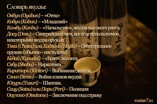 http://russian7.ru/wp-content/uploads/2014/04/yakutze.jpg