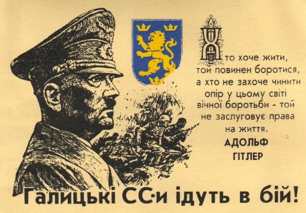http://russian7.ru/wp-content/uploads/2014/05/Галицкие_идут_в_бой.jpg