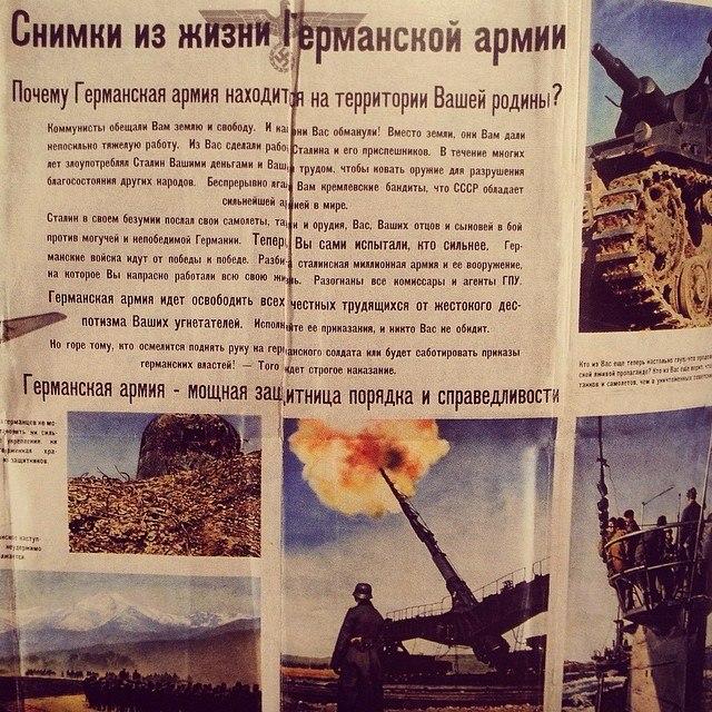 http://russian7.ru/wp-content/uploads/2014/05/10325278_1447903578788417_6487568038931577901_n.jpg