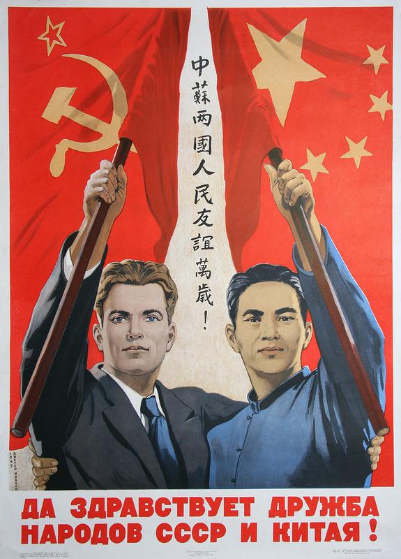 Китай под крылом России