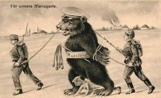 """Как появился """"Русский медведь"""""""