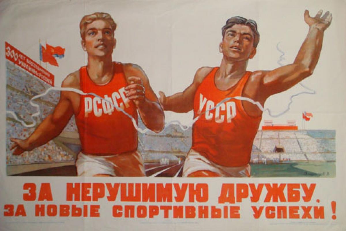 """Украинский транзит - """"эту песню не задушишь, не убьёшь"""""""