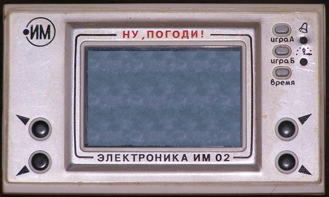 http://russian7.ru/wp-content/uploads/2014/06/EHlektronika_IM_02-663x398.jpg