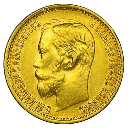 http://russian7.ru/wp-content/uploads/2014/06/Russian_Empire-1899-Coin-5-Obverse.jpg