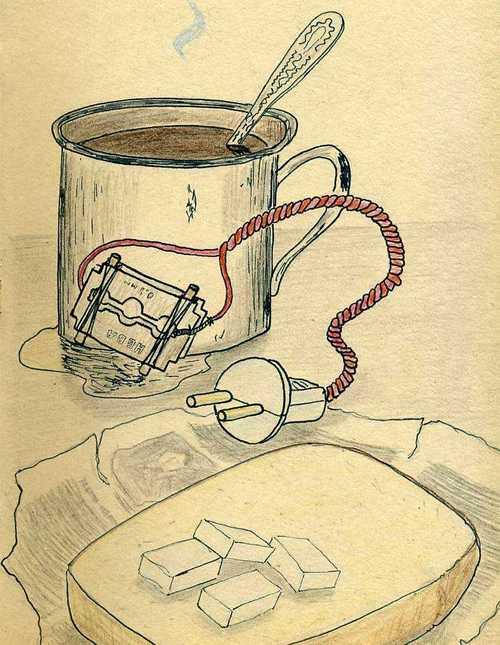 Источник иллюстрации http://baronus.ru/