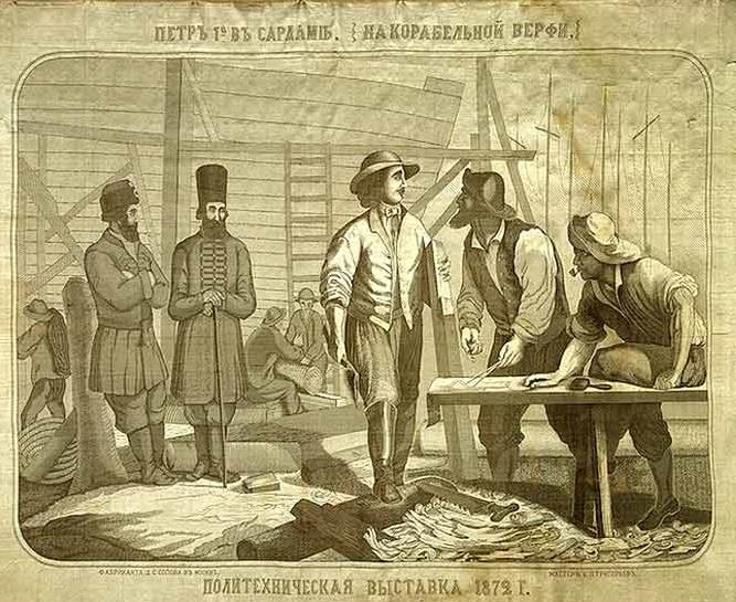 Кто из русский царей первым послал учиться в европу обучение рабочей специальности в украине