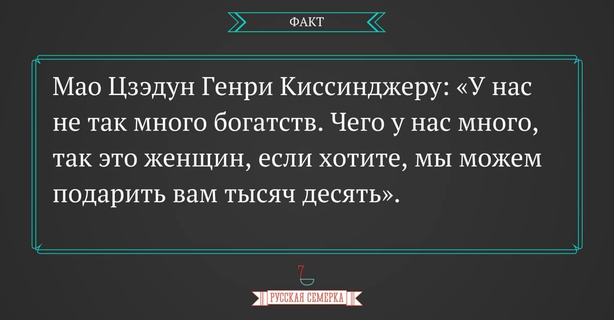 киссинджер_5