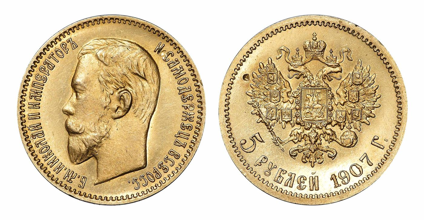 7 самых дорогих монет России