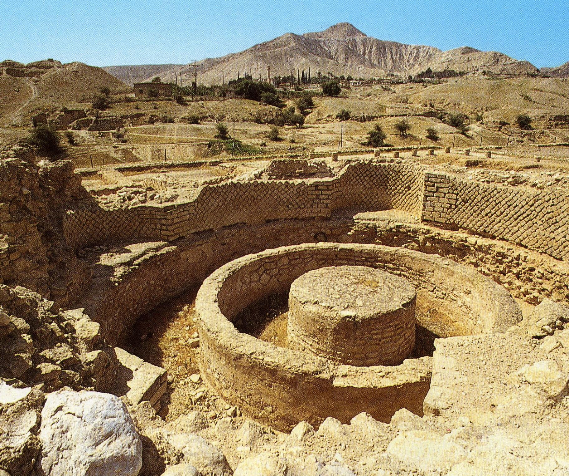 Доклад древние города мира 109