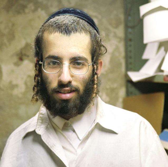 Откуда появились еврейские фамилии