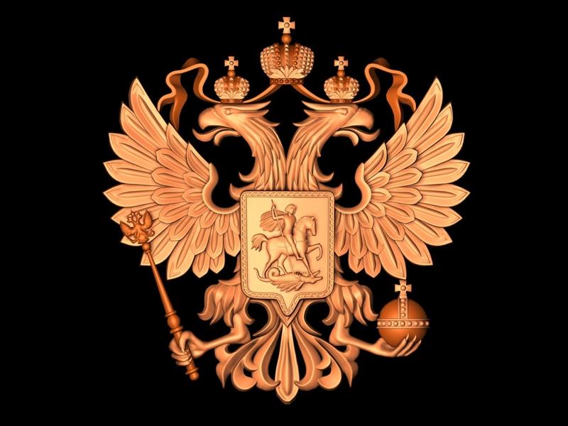 орёл двуглавый фото