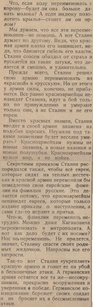 http://russian7.ru/wp-content/uploads/2015/02/0_84a9a_29a04b6f_XXL.jpg