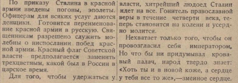 http://russian7.ru/wp-content/uploads/2015/02/0_84a9b_7416b71b_XL.jpg