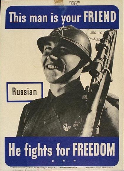 """Плакат """"Этот человек - твой друг. Он сражается за свободу"""""""