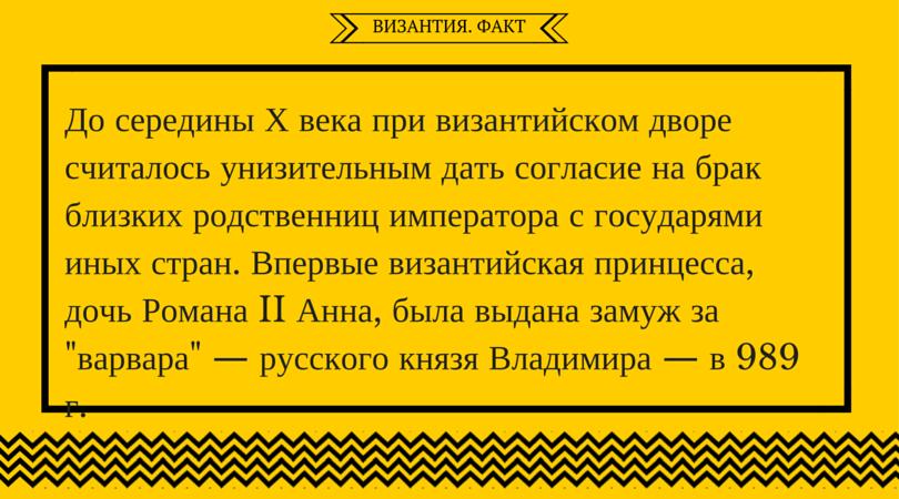 http://russian7.ru/wp-content/uploads/2015/03/53.png