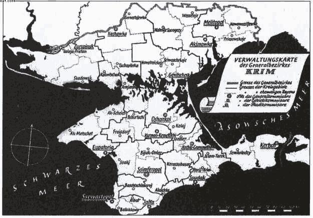Главные загадки Крыма