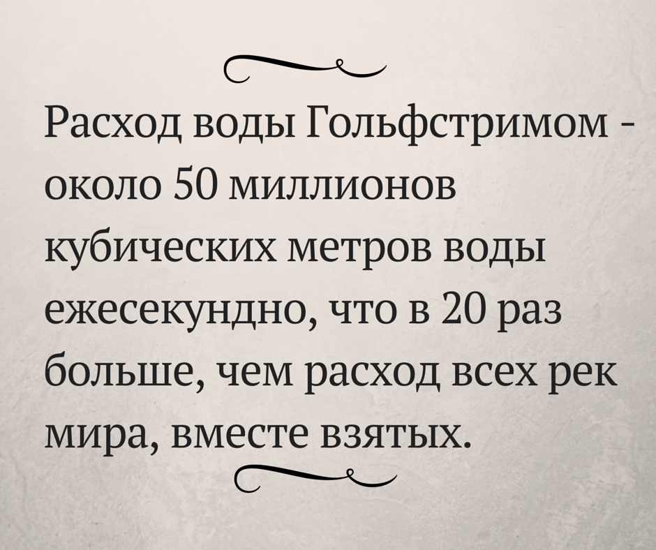 http://russian7.ru/wp-content/uploads/2015/06/Add-subtitle-text-3.png