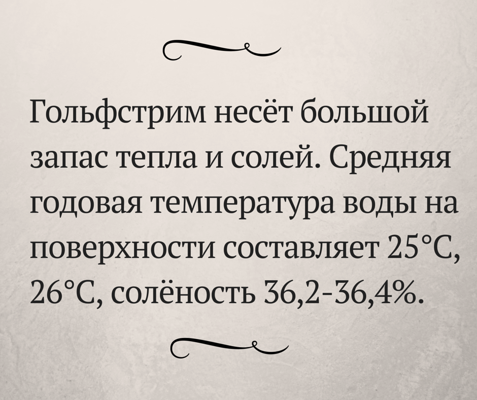 http://russian7.ru/wp-content/uploads/2015/06/Add-subtitle-text-4.png