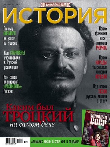 history_dec_cover