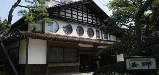 отель Хёши2