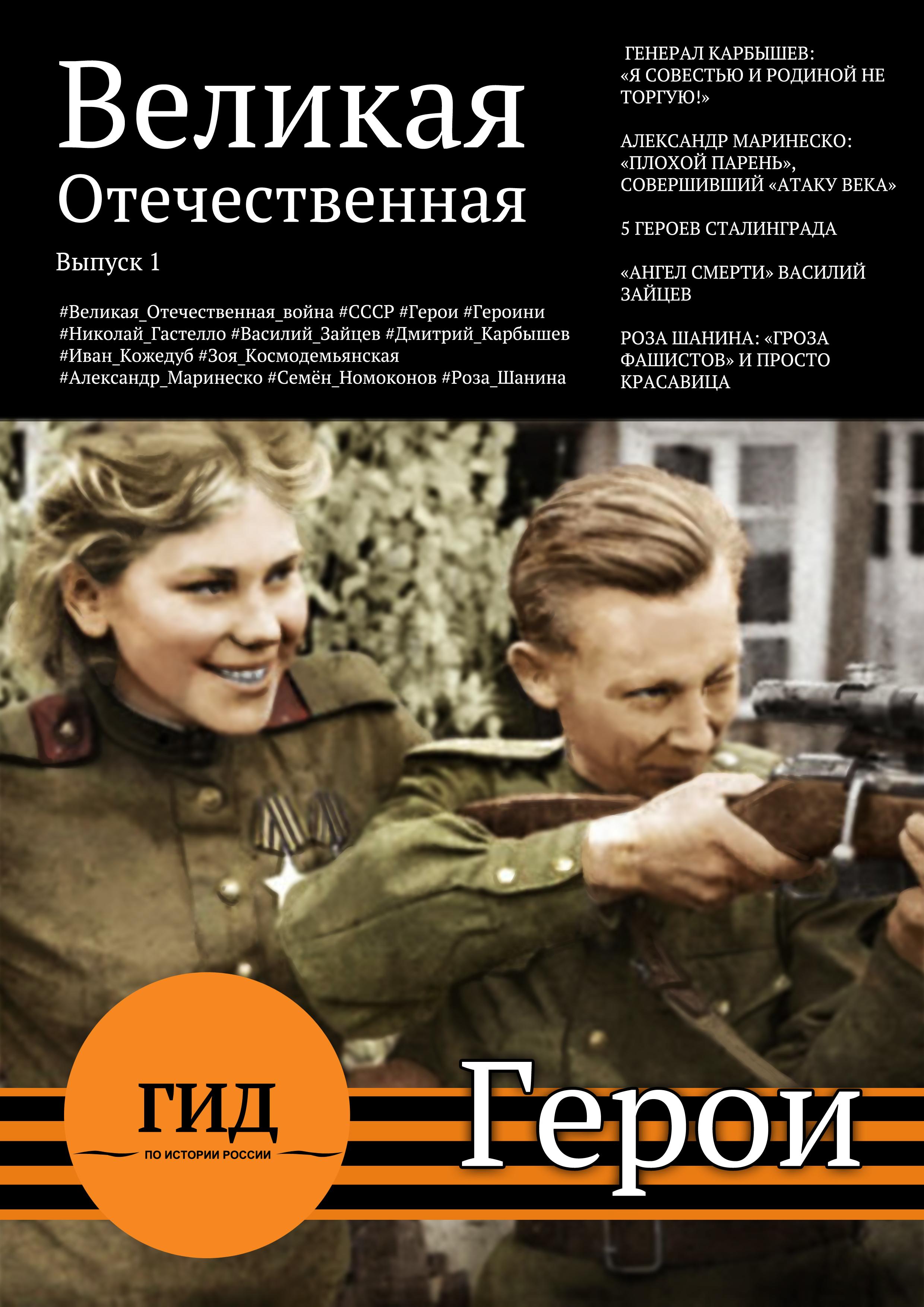 cover_book 3