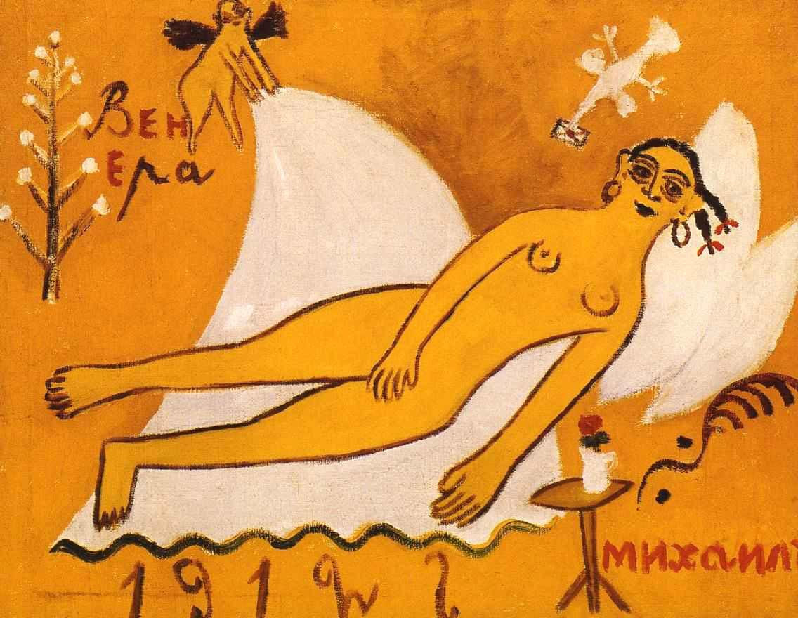 Венера и Михаил, 1912 год