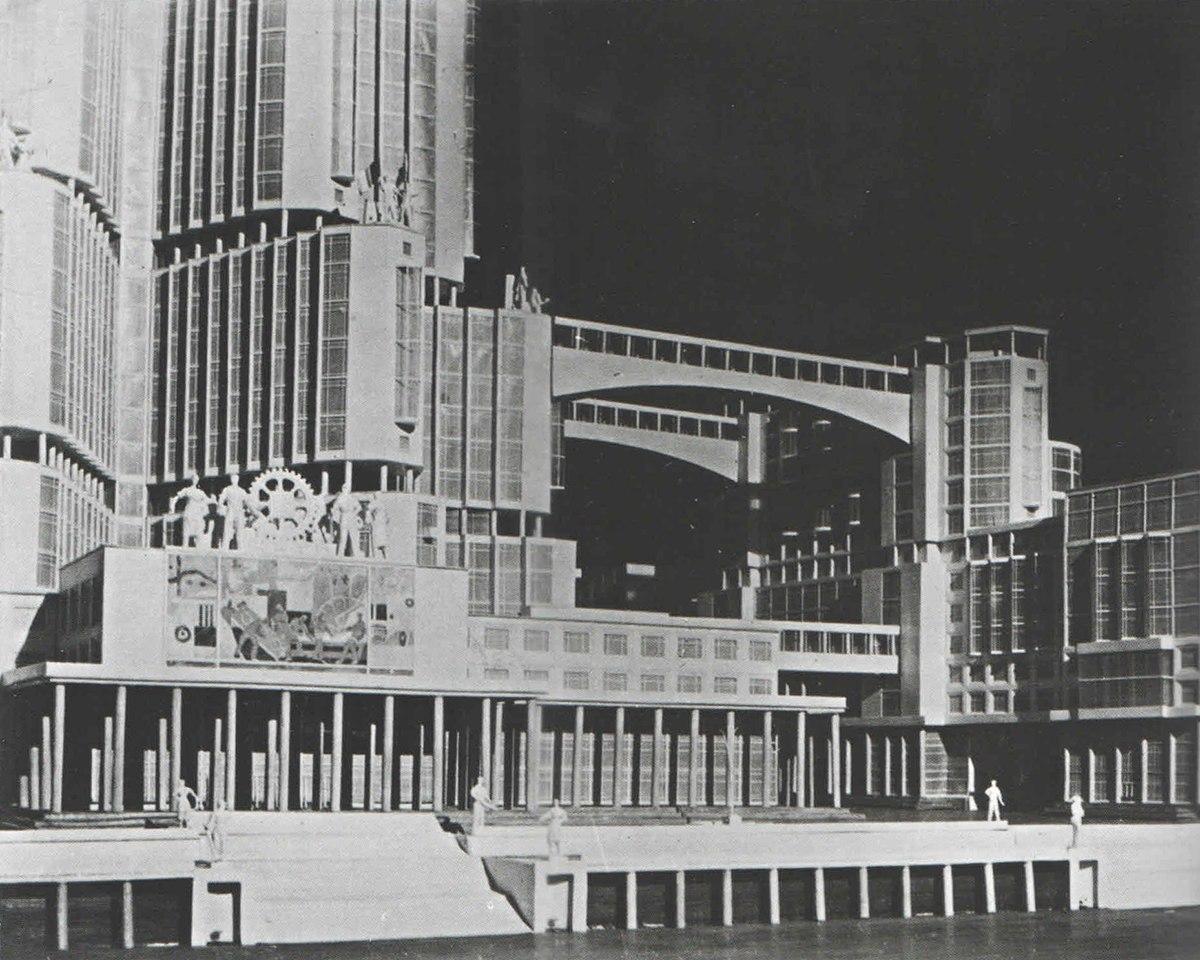 Проект здания Наркомтяжпрома, 1936 год