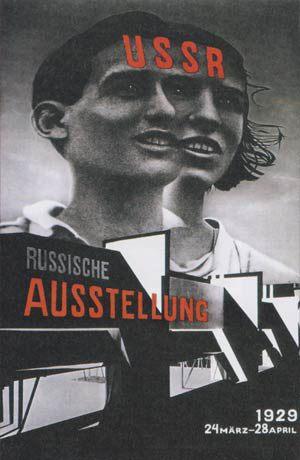 СССР на стройке, плакат, 1929 год