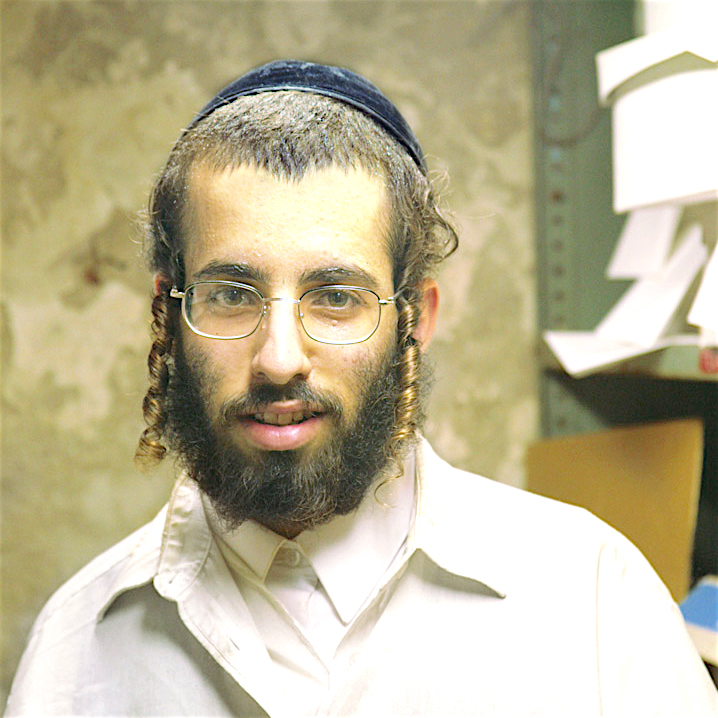 фото еврейские пейсы