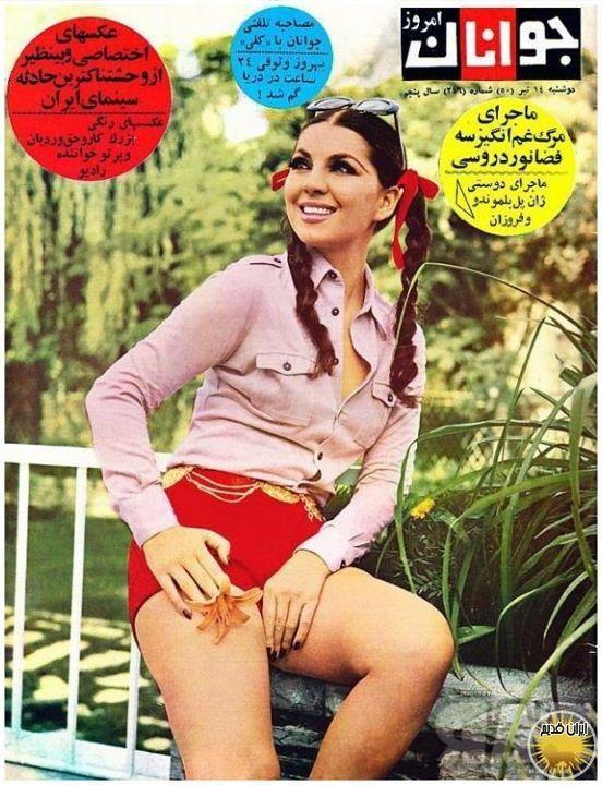 Iran-1970s